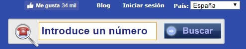How to know whose mobile phone number is in Spain